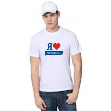 Футболка мужская «Я люблю ТУСУР»