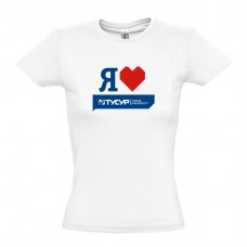 Футболка женская «Я люблю ТУСУР»